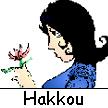 Hakkou
